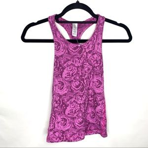 Ivivva Purple Floral Kids Size 8